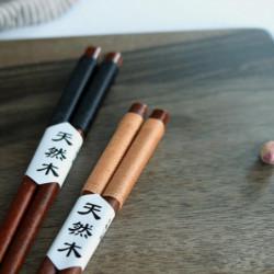 2 Pairs Handmade Japanese Natural Chestnut Wood Chopsticks